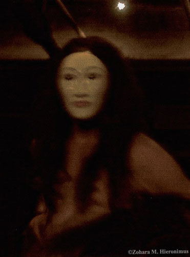 maskdancer