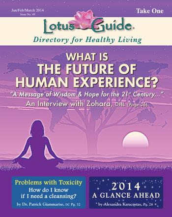 Lotus Guide