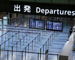 Image: Reuters: Haneda Airport, Tokyo.